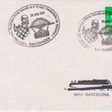 Sellos: !991 EDIFIL 3004 HOMENAJE A TORRES QUEVEDO ANIVERSARIO TRANBORDADOR DE MALAGA. Lote 262447040