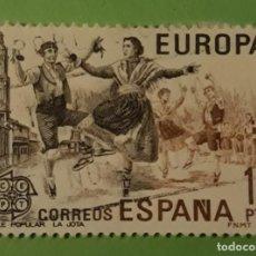 Sellos: SELLO ESPAÑA AÑO 1981. EDIFIL 2615. BAILE POPULAR. LA JOTA. USADO.. Lote 262542675