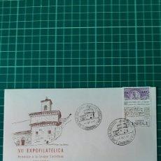 Sellos: LOGROÑO MATASELLO LENGUA CASTELLANA 1977 EDIFIL 2428 SOBRE MATASELLO. Lote 262670160