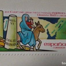Sellos: SELLO DE 40 PESETAS XVI CENTENARIO VIAJE MONJA EGERIA AL ORIENTE BIBLICO 1984 EDIFIL 2773 NUEVO. Lote 262698850