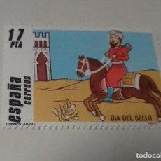 Sellos: SELLO DE 17 PESETAS DIA DEL SELLO 1984 EDIFIL 2774 NUEVO. Lote 262699300