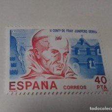Sellos: SELLO DE 40 PESETAS AMERICA-ESPAÑA 1984 EDIFIL 2775 NUEVO. Lote 262699950