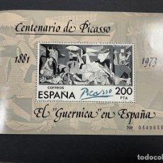 Sellos: ESPAÑA 1981. EDIFIL 2631. EL GUERNICA EN ESPAÑA. CENTENARIO DE PICASSO. HOJA BLOQUE. NUEVO. Lote 262711380