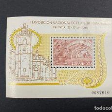Sellos: ESPAÑA 1990. EDIFIL 3074. III EXPOSICION NACIONAL DE FILATELIA TEMATICA. PALENCIA. NUEVO. SIN GOMA. Lote 262716945