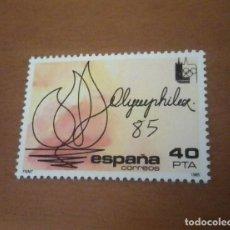 Sellos: SELLO DE 40 PESETAS EXPOSICION INTERNACIONAL FILATELIA OLIMPICA OLYMPHILEX´85 1985 EDIFIL 2781 NUEVO. Lote 262720365