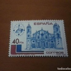 Sellos: SELLO DE 40 PESETAS AMERICA-ESPAÑA ESPAMER´85 1985 EDIFIL 2782 NUEVO. Lote 262720790