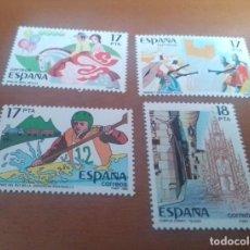 Sellos: 4 SELLOS GRANDES FIESTAS POPULARES ESPAÑOLAS 1985 EDIFIL 2783 AL 2786 NUEVOS. Lote 262721345