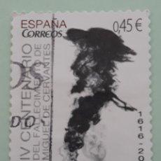 Sellos: SELLO DE ESPAÑA 2016. EDIFIL 5025. II CONCURSO DISELLO 2015. USADO.. Lote 262723720