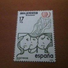 Sellos: SELLO DE 17 AÑO INTERNACIONAL DE LA JUVENTUD 1985 EDIFIL 2787 NUEVO. Lote 262731630