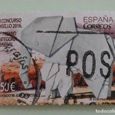 Sellos: SELLO ESPAÑA EDIFIL 5120. III CONCURSO DISELLO 2016. USADO. Lote 262750905