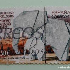 Sellos: SELLO ESPAÑA EDIFIL 5120. III CONCURSO DISELLO 2016. USADO. Lote 262751035