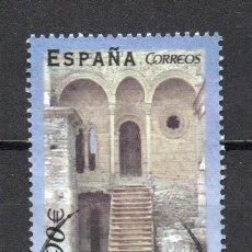 Sellos: SERIE USADA DE ESPAÑA -MONASTERIOR DE SANTA MARÍA DE CARRACEDO, EL BIERZO (LEÓN)-, AÑO 2004. Lote 262751505
