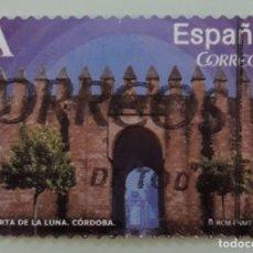Sellos: SELLO DE ESPAÑA AÑO 2015. EDIFIL 4924. PUERTA DE LA LUNA. CORDOBA. USADO.. Lote 262753875