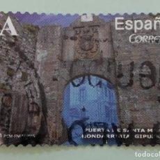 Sellos: SELLO DE ESPAÑA 2015. EDIFIL 4926. PUERTA DE SANTA MARÍA. HONDARRIBIA (GUIPÚZCOA). USADO. Lote 262754195