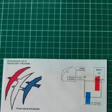 Sellos: 1989 ESPAÑA EDIFIL 2988 SFD 744 REVOLUCIÓN FRANCESA FILATELIA COLISEVM COLECCIONISMO. Lote 262757175