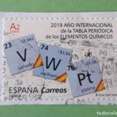 Sellos: SELLO DE ESPAÑA 2019. EDIFIL. 5287. AÑO INTERNACIONAL DE LA TABLA PERIÓDICA DE LOS ELEMENTOS. USADO. Lote 262921670