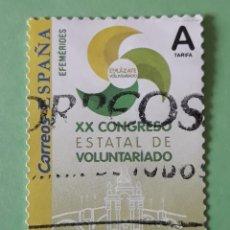Sellos: XX CONGRESO ESTATAL DE VOLUNTARIADO. USADO. Lote 262922155
