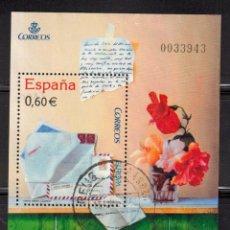 Sellos: ESPAÑA 2008 EDIFIL 4410 - EUROPA. Lote 262922260