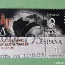 Sellos: SELLO DE ESPAÑA 2015. EDIFIL 4930. V CENTENARIO DE SANTA TERESA DE JESÚS. USADO. Lote 262922675