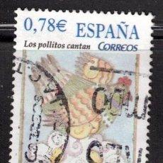 Sellos: ESPAÑA 2005 EDIFIL 4154G - PARA LOS NIÑOS. Lote 262923005