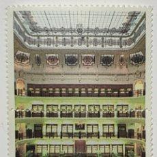 Sellos: 2 SELLOS MUSEO GEOMINERO, SIN VALOR POSTAL, 1994. Lote 262984205