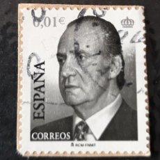 Sellos: SELLO DE ESPAÑA 2002. REY JUAN CARLOS I. SERIE BÁSICA. USADO. Lote 263050530