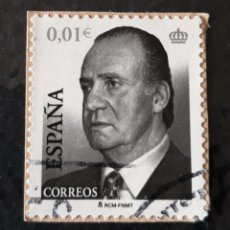 Sellos: SELLO DE ESPAÑA 2002. REY JUAN CARLOS I. SERIE BÁSICA. USADO. Lote 263050600