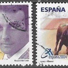 Sellos: SELLO USADO CON VIÑETA DE ESPAÑA 2004, EDIFIL 4090, FOTO ORIGINAL. Lote 263052275
