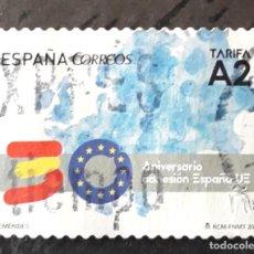 Sellos: SELLO DE ESPAÑA 2016. EDIFIL 5069. EFEMÉRIDES. 30 ANIVERSARIO ADHESIÓN ESPAÑA UE. USADO.. Lote 263052675