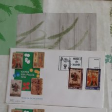 Sellos: 1994 ESPAÑA EDIFIL 3317/0 SFC 874 MATASELLOS MUSEO NAIPE FILATELIA COLISEVM COLECCIONISMO. Lote 263063495