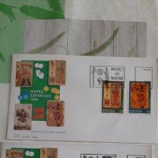 Sellos: JUEGO MUSEO CARTAS NAIPES BARAJA EDIFIL 3317/0 SFC 874 USADOS 1994 ESPAÑA FILATELIA COLISEVM. Lote 263064805