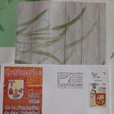 Sellos: SAN CRISTÓBAL DE LA LAGUNA 500 AÑOS EDIFIL 3516 SFC 30 1997 ESPAÑA USSDO. Lote 263068905