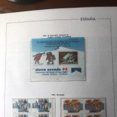 Sellos: SELLOS ESPAÑA AÑO 1995 COMPLETO EN BLOQUES DE 4 MONTADO EN HOJAS EDIFIL. Lote 263099665