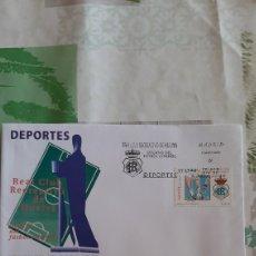 Sellos: REAL CLUB RECREATIVO DE HUELVA FÚTBOL CENTENARIO 1999 ESPAÑA EDIFIL 3644 MATASELLO USADO. Lote 263108340