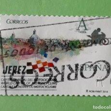 Sellos: SELLO ESPAÑA 2016 EDIFIL 5046. JEREZ CAPITAL MUNDIAL DE MOTOCICLISMO.. Lote 263108945