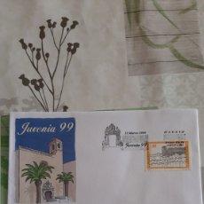 Sellos: 1999 ESPAÑA EDIFIL 3622 SFC 4 MATASELLO USADO JUVENIA AROA VIDAL ARTE MENORCA ALAIOR. Lote 263116405