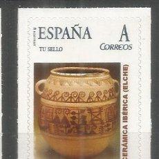 Sellos: ESPAÑA TUSELLO CERAMICA IBERICA ELCHE ALICANTE. Lote 263118555
