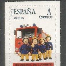 Sellos: ESPAÑA TUSELLO BOMBEROS FIREMEN JUGUETE TOY. Lote 263118670