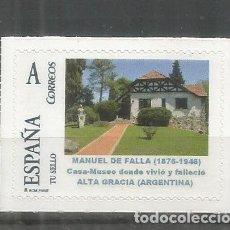 Sellos: ESPAÑA TUSELLO MUSICA MUSIC MANUEL DE FALLA CASA MUSEO ALTA GRACIA ARGENTINA. Lote 263118960