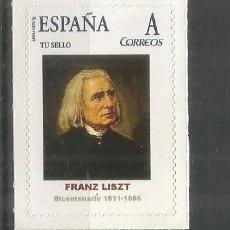 Sellos: ESPAÑA TUSELLO MUSICA MUSIC FRANZ LISZT. Lote 263119050