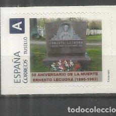 Sellos: ESPAÑA TUSELLO MUSICA MUSIC ERNESTO LECUONA OPERA. Lote 263119560