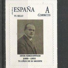 Sellos: ESPAÑA TUSELLO AJEDREZ CHESS ARON NIMZOWITSCH. Lote 263119795