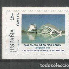 Sellos: ESPAÑA TUSELLO TENIS TENNIS OPEN 500 VALENCIA ARQUITECTURA. Lote 263119900