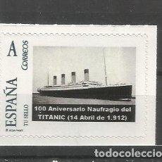 Sellos: ESPAÑA TUSELLO TITANIC. Lote 263120125