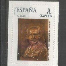 Sellos: ESPAÑA TUSELLO MARIANO BENLLIURE ESCULTURA ARTE. Lote 263120565
