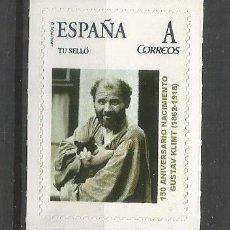 Sellos: ESPAÑA TUSELLO GUSTAV KLIMT ARTE PINTURA. Lote 263120710