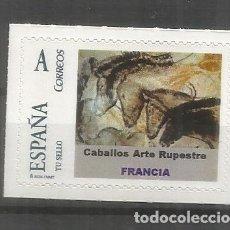 Sellos: ESPAÑA TUSELLO ARQUEOLOGIA ARTE LASCAUX PREHISTORIA RUPESTRE. Lote 263120875
