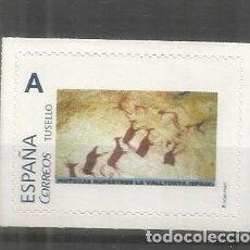 Sellos: ESPAÑA TUSELLO ARQUEOLOGIA ARTE VALLTORTA PREHISTORIA RUPESTRE. Lote 263121020