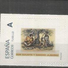 Sellos: ESPAÑA TUSELLO CERVANTES DON QUIJOTE Y SANCHO AJEDREZ CHESS LITERATURA. Lote 263121340