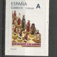 Sellos: ESPAÑA TUSELLO CERVANTES DON QUIJOTE AJEDREZ CHESS LITERATURA. Lote 263121490